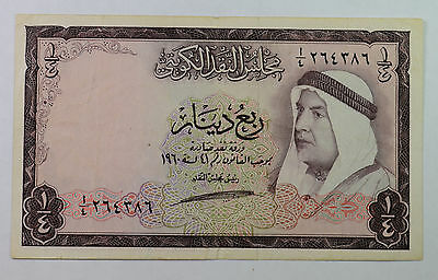 1960 Kuwait Currency Board 1/4 Dinar First Issue P1 Sign 1 Rare Banknote