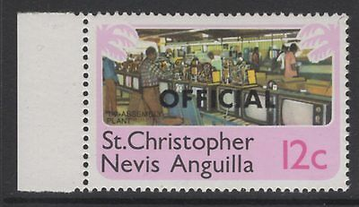 ST.KITTS-NEVIS SGO1w 1980 12c DEFINITIVE WMK CROWN TO LEFT OF CA MNH