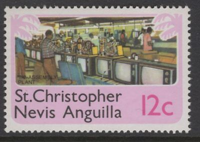 ST.KITTS-NEVIS SG396w 1978 12c DEFINITIVE WMK CROWN TO LEFT OF CA MNH
