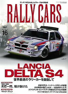 RALLY CARS Vol.16 / LANCIA DELTA S4 / WRC / Japanese Car Magazine