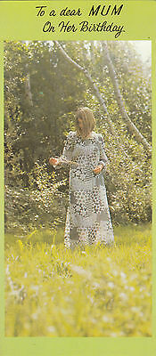 Happy Birthday Mum Vintage Groovy 1970's Greeting Card ~ Green