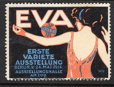 Germany 1914 Exhibition advertising poster stamp