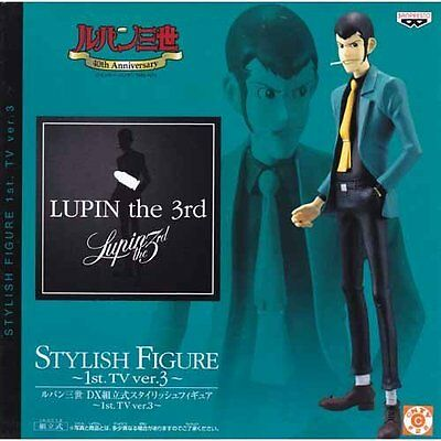 LUPIN III DX Stylish Figure 1st. TV ver.3 Lupin the 3rd third