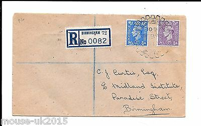 GB 1947 COVER 5½d RATE BIRMIMGHAM 10.9.47 PHILATELIC CONGRESS CANCEL