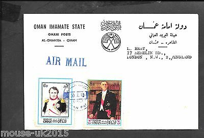 OMAN 14b RATE COVER 30.7.1970 TO UK.