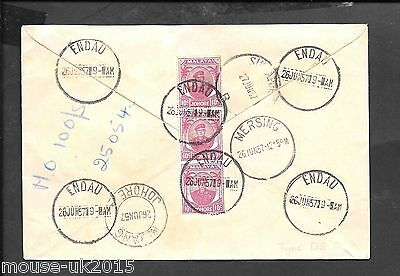 MALAYA 1957 30c RATE COVER INTERNAL FROM LIAN FAT & Co TO SINGAPORE REGd ENDAU