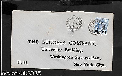 SMYRNA 40p COVER TO USA CANCELLED 14.8.1903 RECEIVED NEW YORK 29.8.1903