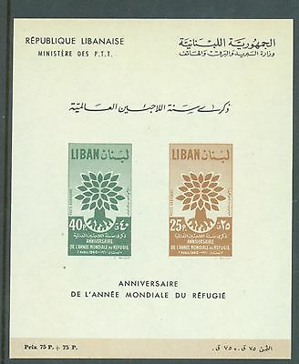 Lebanon 1960 Refugee Year sg. MS648a MNH