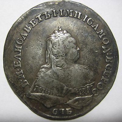 1742 - Russia - One Rouble Genuine Silver Coin