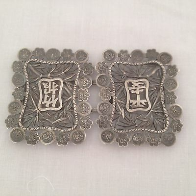 Antique Chinese Export Silver Nurse's Buckle by Kwan Wo, Qing Dynasty - 1880