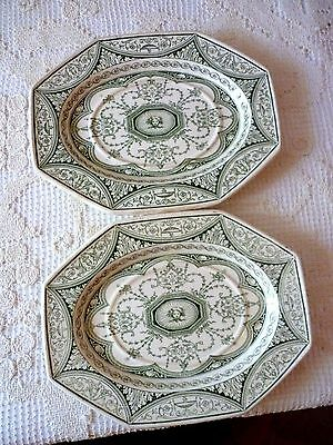 A Pair Of Vintage Mintons Holland Pattern Side Dishes
