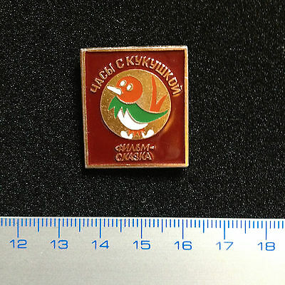 Pin Vintage USSR. Cuckoo Clock Film Tale. Russia Badge. Coucou.