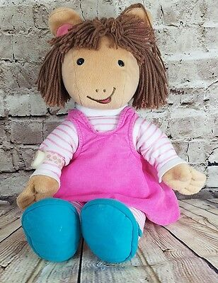Microsoft Actimates Arthur Series D.W. Doll Interactive Plush