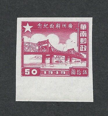 mjstampshobby 1949 China PRC Sc Nr 7L4 Carmine MNG High Value RARE (Lot1269)