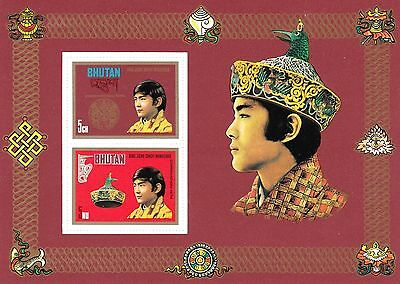 1974 Bhutan Souvenir Sheet Mint (Lot2230)