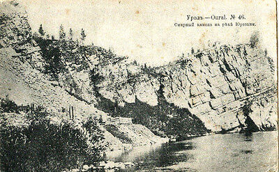 1916 Russian postcard Scene in the Oural or Ural Mountains Russia