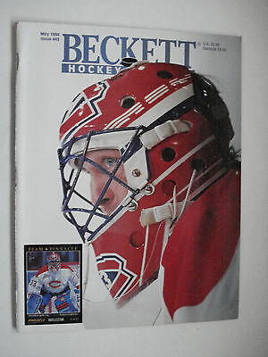 Beckett Hockey Guide Price Issue # 43 May 1994 Patrick Roy Cover Page