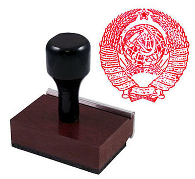 Seal Of The Soviet Union Rubber Stamp