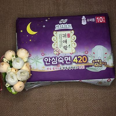 [Guierang]Korean HERBAL 42cm Super Long/Safe Sanitary/Maxi Pads x1 (10pads/pack)