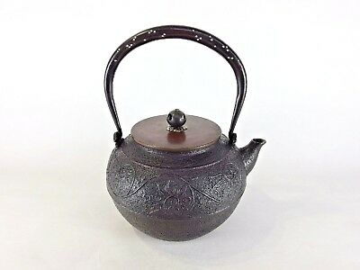 Japanese antique vintage Ryubundo inlaid cast iron Tetsubin teapot kettle chacha