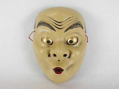 Japanese antique vintage clay pottery Usobuki Noh Kyogen mask ornament chacha
