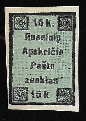 Lithuania Local Issue 1919 Raseiniai Mi 1 Imperforate