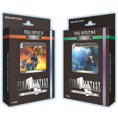 Final Fantasy Trading Card Game - Starter Decks - Final Fantasy 9 / Type 0