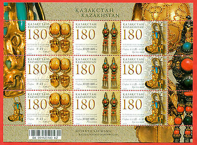 Kazakhstan 2009.Small sheet. Jewelry. Mongolia. Koreya.Mineraly.