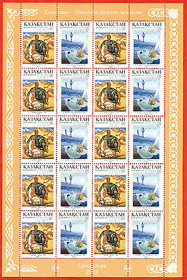 Kazakhstan 2003 .Painting. Full sheet. Joint issue of Kazakhstan-Uzbekistan.