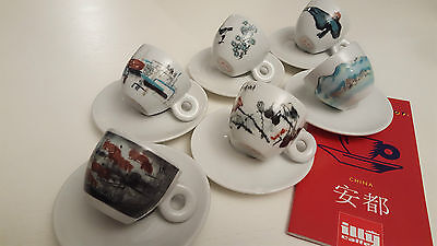 """Tazzine ILLY COLLECTION """"China- An Du"""" con scatola"""