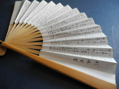 """Japan Mini Fan Paper Bamboo 6"""" Hand Hold Lady Women Home Decor Vtg Collectible-2"""