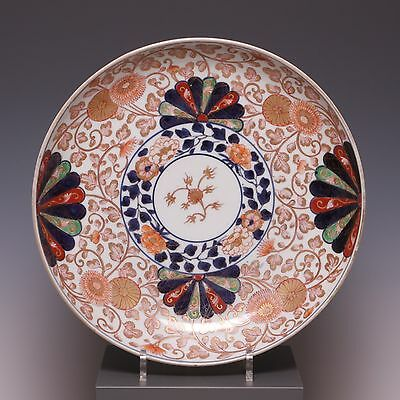 Nice Japanese Imari charger,floral, early 18th century. Diam. 32,2 cm.