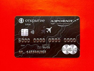Russia 2017 SAMPLE MASTERCARD BLACK CARD  -  AEROFLOT AIRLINES