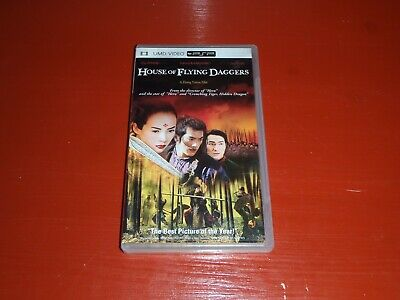 House of Flying Daggers (UMD, 2005, Universal Media Disc)