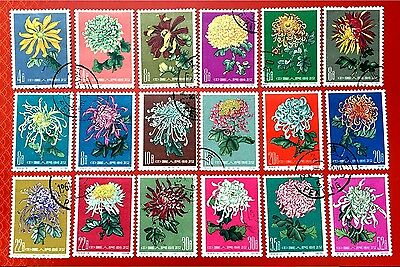 China Stamps S44 #542-559 Chrysanthemums Flower Full Used Set, 1960 CV:$150