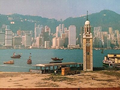 STAR FERRY PIER  TSIM SHA TSUI  KOWLOON  HONG KONG  Postcard