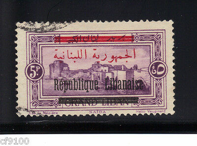 Lebanon Stamp Used  #93a  Sound  See Scan