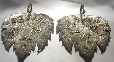 Antique India Punjab Sikhs Raj Colonial Silver Chinar Village & Hunting 236 gms