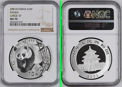 CHINA MS70 2001 SILVER CHINESE PANDA COIN NGC w/ D mark 1 OZ SILVER RARE 10 YUAN