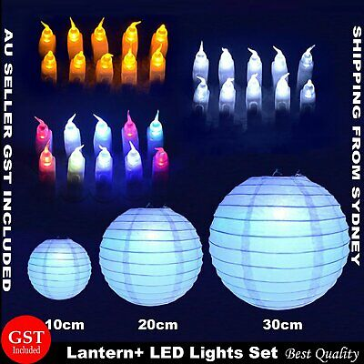 10/20/30cm Round Paper lanterns +10/20/30 pcs LED lights Wedding Party Banquet