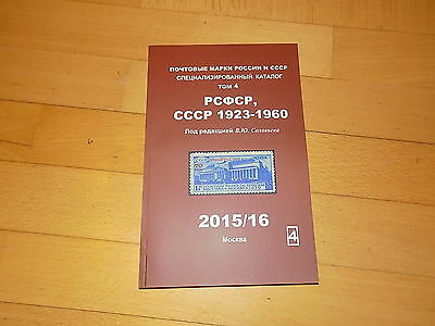 Stamps Catalogue of Russia USSR 1917-1960 Issued 2015 NEW
