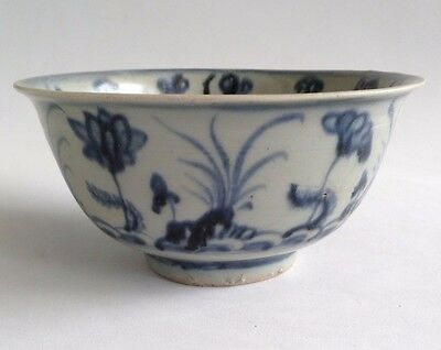 Early Ming Bowl Interregnum Period 15th Century Blue White