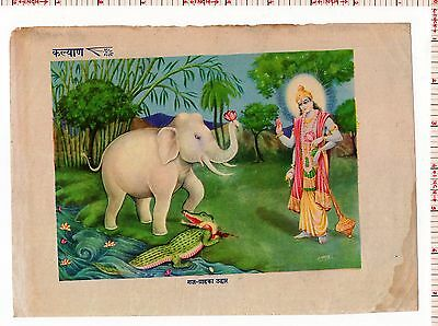 God Vishnu Mercy on Elephant, Oleograph Vintage India Hindu Kalyan Print #50125