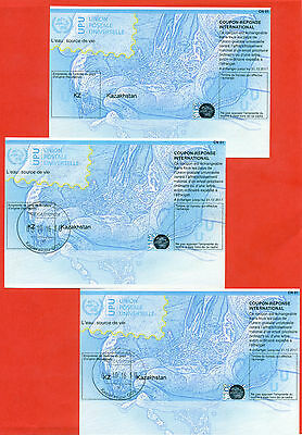 Kazakhstan. International reply coupon. New.Lot consists of 3 coupons.