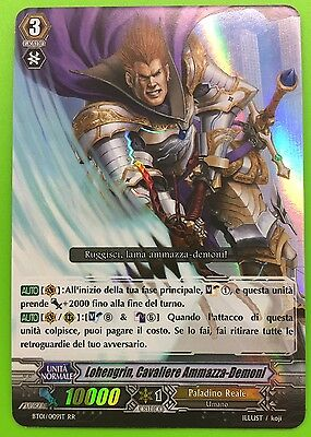 Lohengrin Bt01/009It Rr Carta Vanguard Cavaliere Ammazza-Demoni Ita Paladino