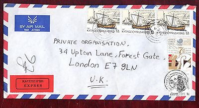 "CYPRUS STAMPS-Kyrenia ship in NY 17c+Seoul Olympic,airmail ""Express"" to UK, 1988"