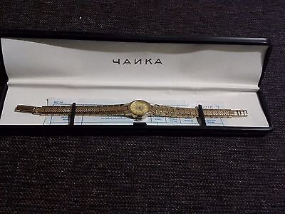 Russian women's watch. Chayka