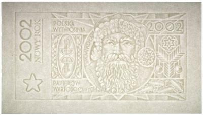 Poland Test Note PWPW - New Year/Nowy Rok 2002 - WATER MARK - Extremely Rare UNC