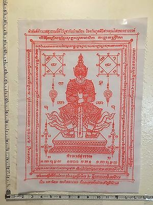 Beautiful Sacred Pha Yant Thao Vessuwan Giant. Amulet Luck Rich Wealth Protect