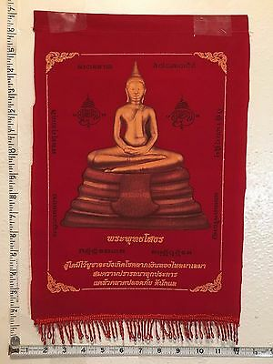 Pha Yant Sacred Cloth Lp Sothon Sothorn So Thon Amulet Luck Rich Wealth Protect